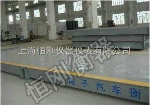 锦州市180吨汽车衡真的不错