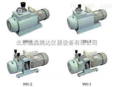 2015厂家大特价无油旋片式真空泵WX-4型