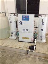 金華大型二氧化氯發生器供應商
