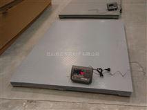 昆山3吨单层小地磅秤,3T电子平台秤