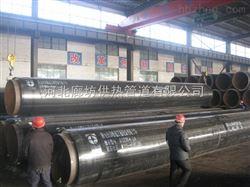 DN350辽宁锦州厂家供应保暖直埋预制聚氨酯发泡钢管