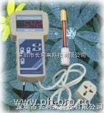 CLL-3 在线PH控制器