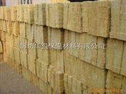 硬质保温岩棉板