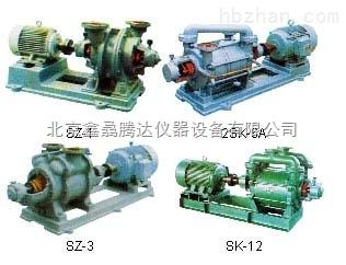 水环式真空泵SZ-2型
