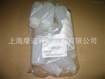 美国Nalgene 2197-0008氟化广口瓶250ml