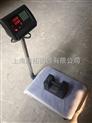 安徽100公斤台秤(钰恒电子秤)30KG电子磅称