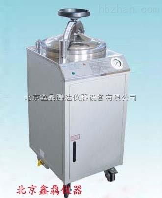 不锈钢蒸汽灭菌器YM75A型(75L人工加水)