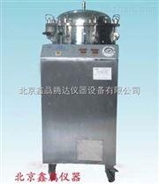立式蒸汽滅菌器YM75ZI(100L定時數控)