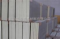 外牆保溫岩棉板 保溫隔熱材料
