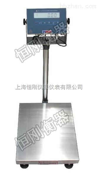 上海耀华3T防爆电子计重台称