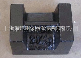 荆州市200g铸铁砝码厂家直供