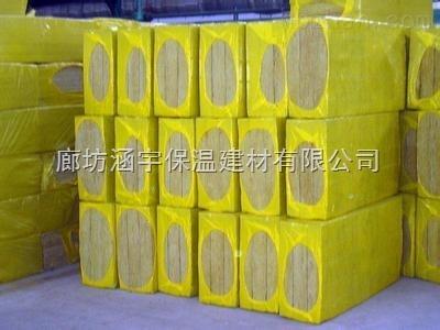密度为110公斤防火岩棉板//唐山屋面保温岩棉板价格