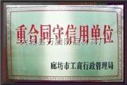 耐酸碱耐热防腐材料价格