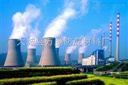 电厂吸收塔防腐材料标准价格