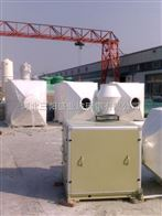 YHSJ衡水有機廢氣處理