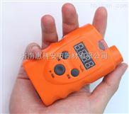 便携式液化气报警器