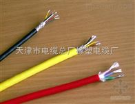 ZR-KVVRP屏蔽控制电缆 ZR-KVVRP 4×6电缆