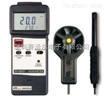 路昌AM4205A風速計/溫濕度/溫度計|AM-4205A風溫計