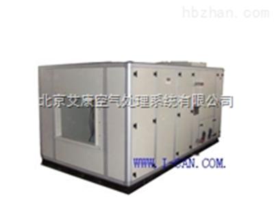 ICAN HRV系列静止式能量回收新风机
