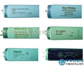 熒光燈紫外線對色燈管太倉標準光源UV紫外線燈管
