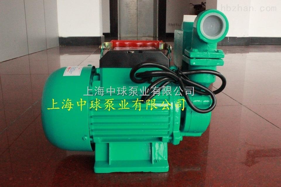 1ZDB-45家用自吸泵