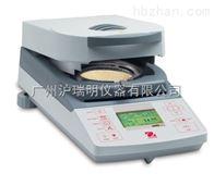 MB35快速水分測定儀MB35/MB45