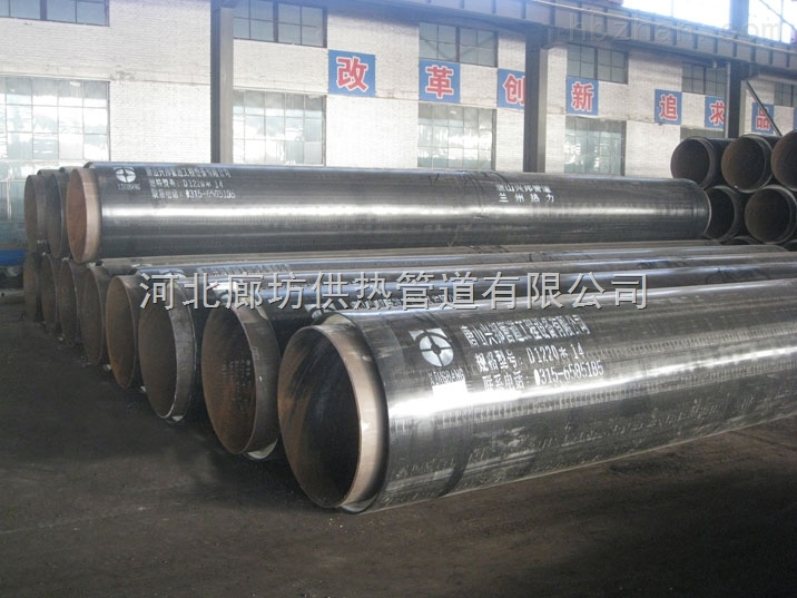 河北冷热水保温材料/聚氨酯钢套钢发泡预制保温管