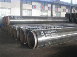 DN300河北冷热水保温材料/聚氨酯钢套钢发泡预制保温管