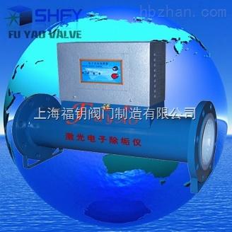 激光电子水处理器
