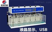 RCZ-6B3智能药物溶出度仪