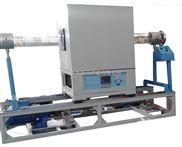SGM.T60/13可平移軌道管式爐 三級密封高真空