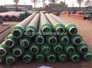 热水管道保温管的结构机理
