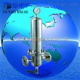 挡板式气水分离器-304不锈钢挡板式汽水分离器