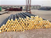 河北熱力暖氣管道聚氨酯發泡保溫管的價格