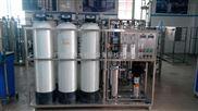 全自动反渗透纯水设备厂家