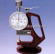 手台式橡塑测厚仪CH-B型