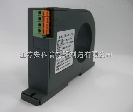 小型电流传感器BA50-AI/I(V)