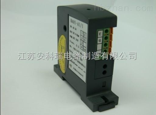 电流传感器变送器BA05-AI/I(V)-T