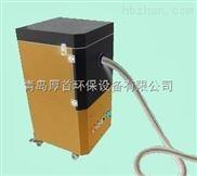 厚首环保高负压焊接烟尘净化器