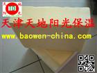 EPS聚苯乙烯板铝箔酚醛板挤塑板热固性聚苯板泡沫板河北京天津