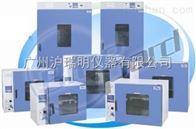 一恒DHG-9075A鼓風干燥箱