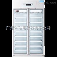 海爾HYC-650L 8-20℃藥品陰涼箱