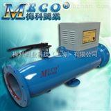 MECO-MG过滤型电子水处理器