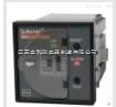剩余电流继电器ASJ20-LD1A