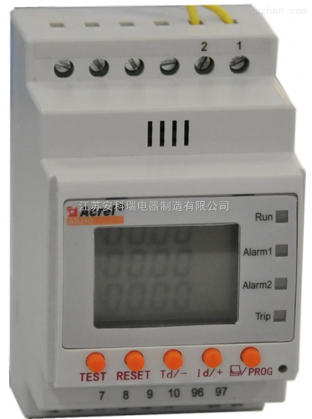 智能三相电压继电器ASJ10-AV3