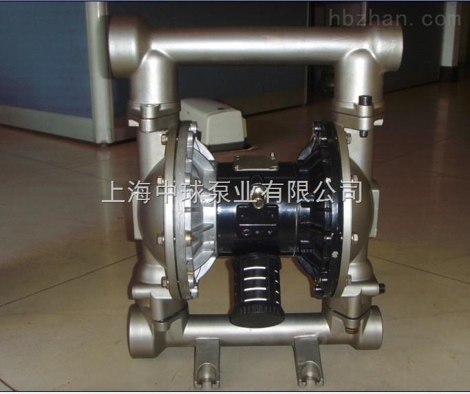QBY-80铝合金气动隔膜泵