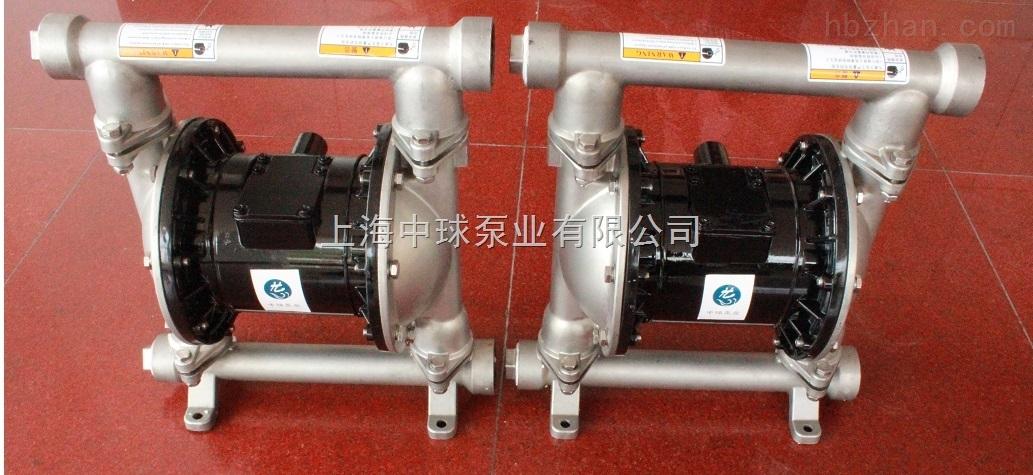316不锈钢气动隔膜泵