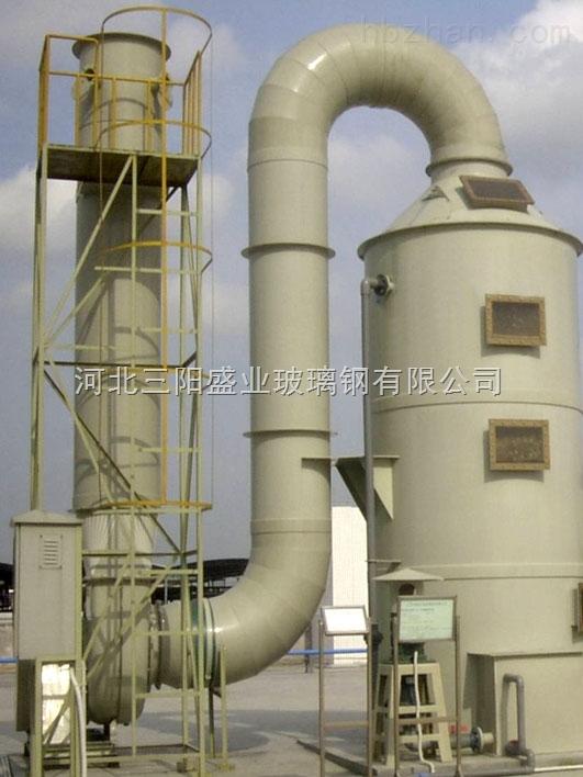 工业废气净化塔设备