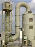 BFN工业废气净化塔