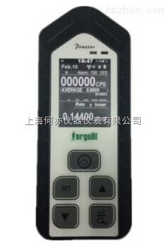 Preator专业型多功能辐射剂量仪(分体式专业辐射剂量仪)